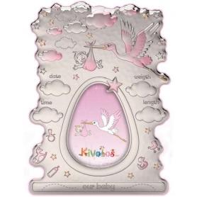 Ασημένια παιδική κορνίζα Slevori 3D πελαργός ροζ